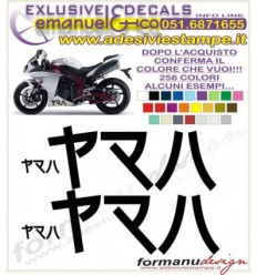YZF R1 R6 JAPANESE YAMAHA SCRIPT