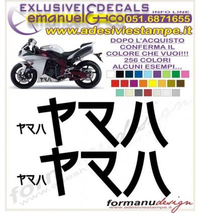 YZF R1 R6 JAPANESE YAMAHA SCRIPT